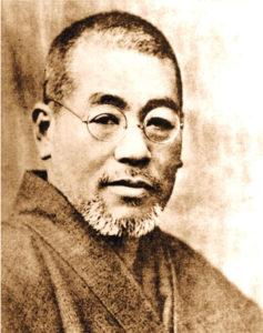 Portrait de MIKAO USUI fondateur du REIKI ROYO. Technique e de soins holistiques permettant de dissoudre les blocages par la ré-harmonisation du corps dans son environnement
